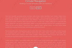CSS3创意炫酷圆环形带动画特效导航菜单