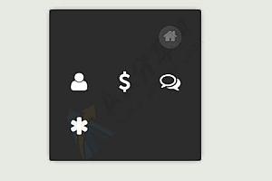 jquery css3 3D立方体特效菜单导航代码demo演示