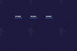 纯CSS3实现鼠标经过菜单按钮边线动画