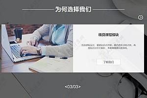 jQuery卡片式图文介绍左右轮播js效果插件