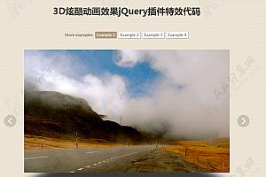 3D炫酷动画效果jQuery插件特效代码