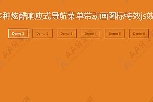 多种炫酷响应式导航菜单带动画图标特效js效果