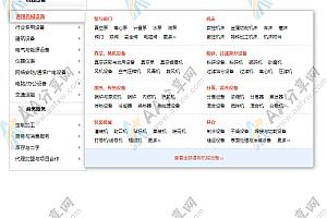 网站常用多级导航商品分类导航菜单带延迟效果