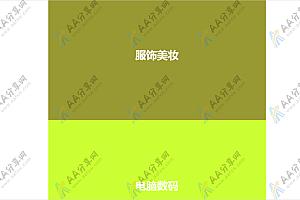 网站常用根据鼠标滚动位置显示当前栏目名称jquery特效演示代码