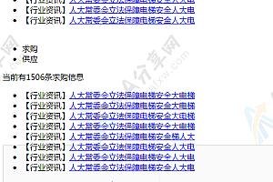 多功能多级Tab选项卡jQuery插件下载