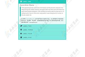 简单实用手风琴动画展开折叠Tab选项卡js特效插件