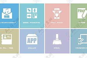 美观大气格子选项卡效果js代码