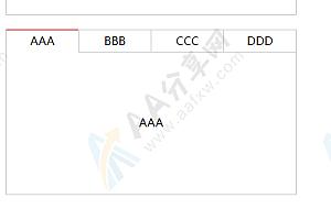 选项卡插件TabSwitch