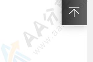 简单易用纯CSS样式侧边栏客服回到顶部抽屉式特效代码