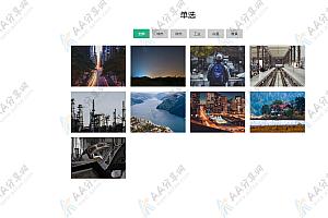 Jquery图片特效筛选插件Filterizr在线演示
