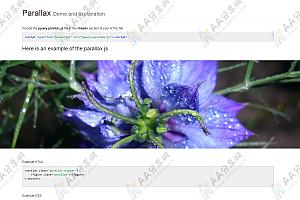 jQuery滚动图片视觉差特效插件代码