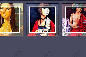 纯CSS样式鼠标经过图片动画特效代码