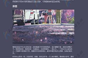 实用响应式图文图片点击缩放预览效果js特效代码