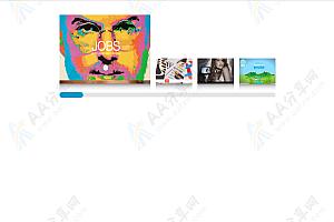 横向拖动展示相册图片大图js特效效果