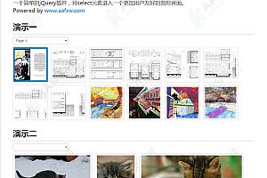 jQuery单图多图多功能图像选取器特效插件