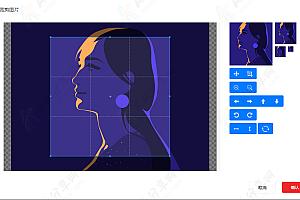 简单实用多功能图片头像裁剪工具jQuery特效插件
