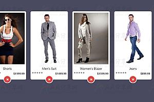 鼠标经过商城商品图片翻转CSS3特效动画