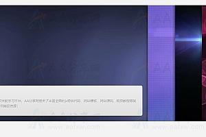 鼠标经过横向滑动手风琴动画显示图文详情js特效插件