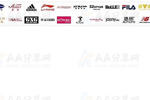 鼠标经过品牌墙展开更多品牌离开折叠隐藏js效果