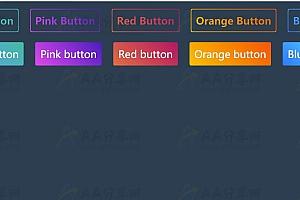 纯CSS实现鼠标经过炫酷渐变色背景特效代码