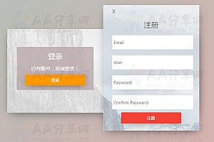 HTML5交互式注册登录切换jQuery特效代码