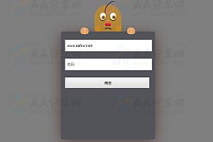 jQuery炫酷卡通动画效果表单提交带验证功能特效代码