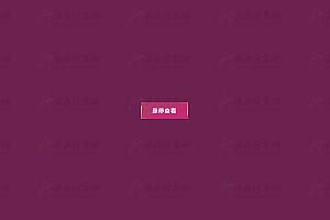 纯CSS实现炫酷动态边框亮边动画效果表单按钮