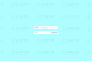 简单实用网址邮箱表单输入框特效代码