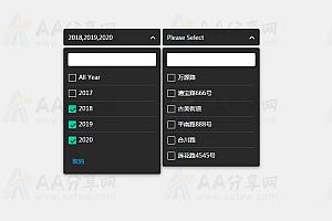 简单实用select美化下拉多选单选带搜索功能jQuery插件
