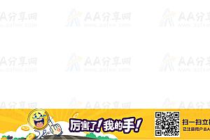 jQuery可展开收缩网页底部广告带二维码特效代码