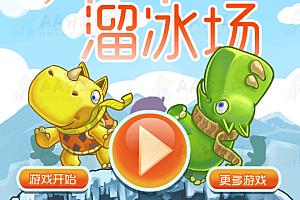 HTML5犀牛碰碰益智小游戏