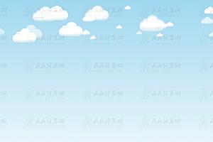 美观大气天空中飘动的云朵动画jquery插件