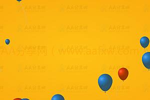非常漂亮的多彩喜庆气球放飞升空canvas特效背景动画