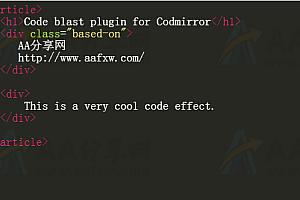 模拟敲代码震撼屏幕抖动动画js特效插件