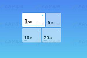 纯CSS3实现点击产品规格动画展示特效