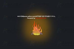 纯CSS实现响应式篝火燃烧带光照效果特效动画