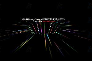 多彩激光光束黑洞吸附CSS特效动画代码