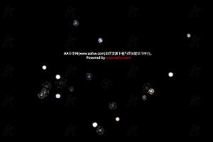 jQuery点击鼠标左键模拟烟花燃放动画效果特效代码
