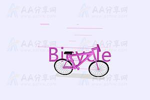 纯CSS实现卡通自行车360度全方位动态展示特效动画