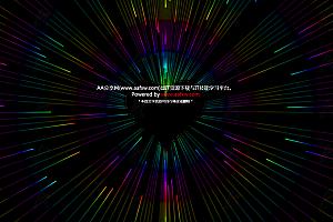动态炫酷多彩线条粒子构图漂亮爱心图案canvas动画