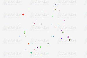 多彩动态气泡向中心焦点聚合js动画