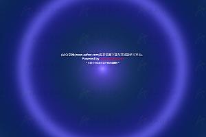 蓝色光晕状涟漪水波动态扩散canvas动画背景