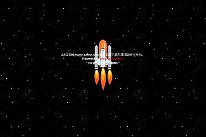 宇宙飞船外太空加速漫游飞行js特效动画