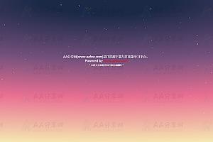 漂亮的渐变背景色动态旋转星空粒子js特效动画