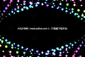 纯CSS实现动态多彩霓虹灯环绕中心文字特效动画