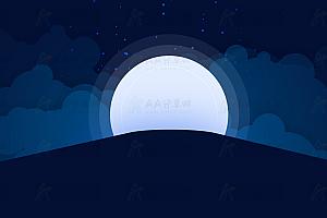 漂亮星空夜空下拉带视差动画js效果