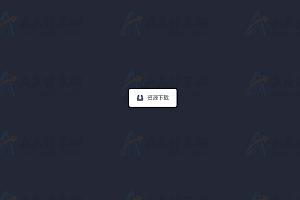 下载按钮动态百分比数据展示特效动画效果