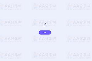 纯CSS实现绘制奔跑小人物特效动画