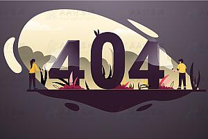 SVG绘制响应式404错误网页找不到js动画