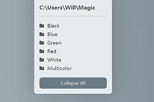 纯CSS实现简单实用多层次目录树结构特效代码